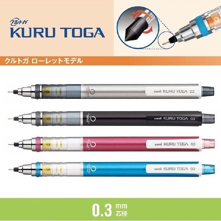 Japan UNI KURU TOGA M3-450 0.3 mm Mechanical Pencil 1 Piece new arrival uni kuru toga mechanical pencil 0 5mm