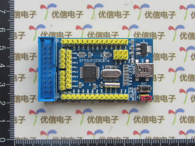ARM STM32 development board minimum system board 48 feet STM32F103C8T6 core board stm32 development board core board minimum system board arm avr 51 stm32f103zet6