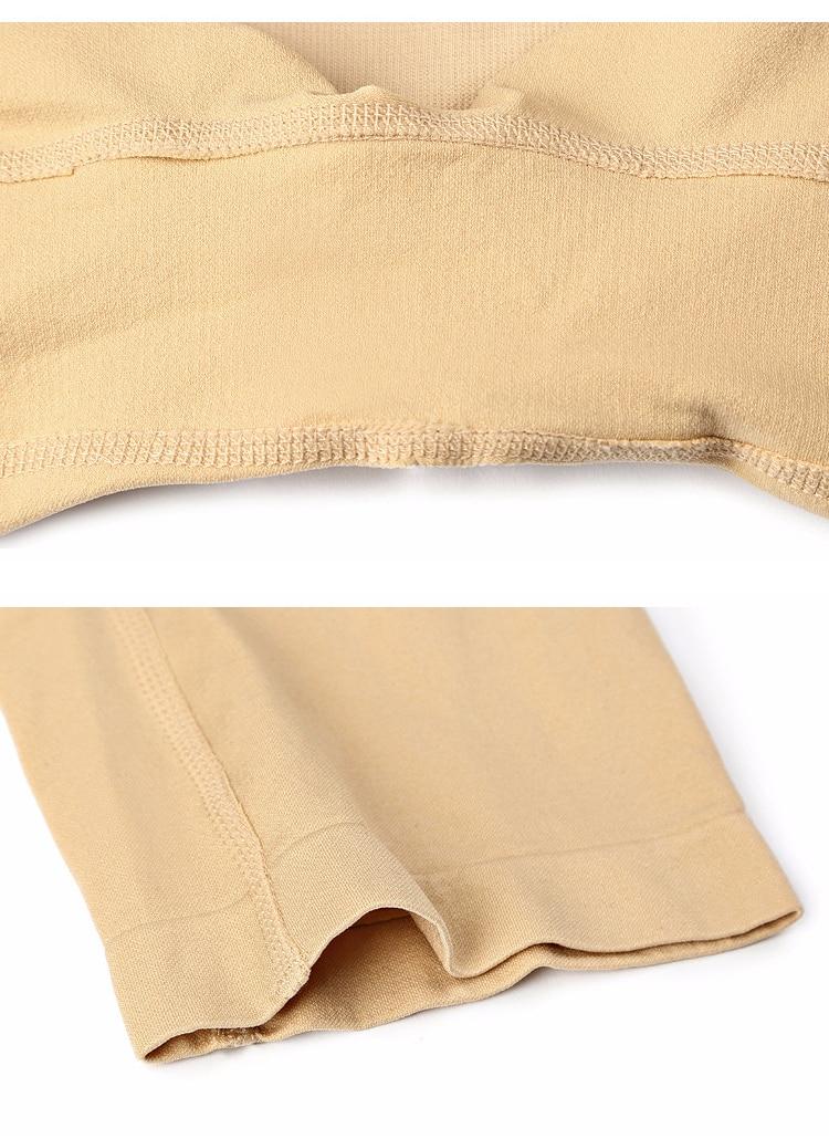 Women High Waist Shaper Shorts Breathable Body Shaper Slimming Tummy Underwear Panty Shapers - shapewear