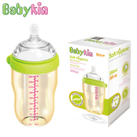 Babykin Bottle Breast Tactility Feeder 280ML 9fI Oz Big Mouth Silicone Baby Bottle With Handle Simulation