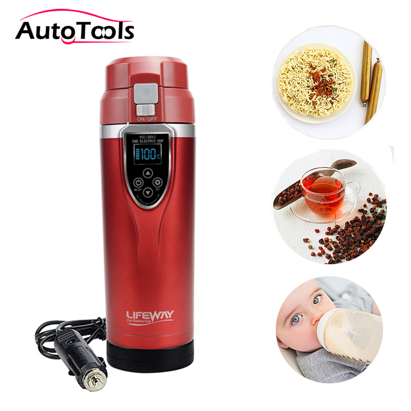 350ML Auto car heating cup adjustable temperature boiling mug electric kettle Vehicle thermos for car travel accessories 12v 24v