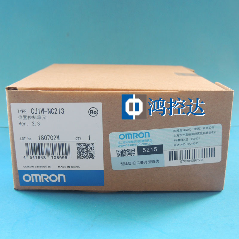 New original OMRON PLC module CJ1W-NC213New original OMRON PLC module CJ1W-NC213