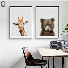 Giraffe Canvas Painting Nursery Wall Art Bear Poster and Print Nordic Lovely Animal Picture for Kids Baby Boys Room Home Decor animal cartoon poster giraffe elephant canvas painting nursery wall art nordic poster black and white picture kids room decor
