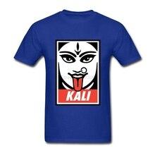Geek Short Sleeve Pre-cotton Kali Casual T Shirt Men Large Size T shirt