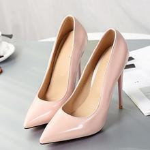 Women Fashion Pointed Toe Heels Shoes