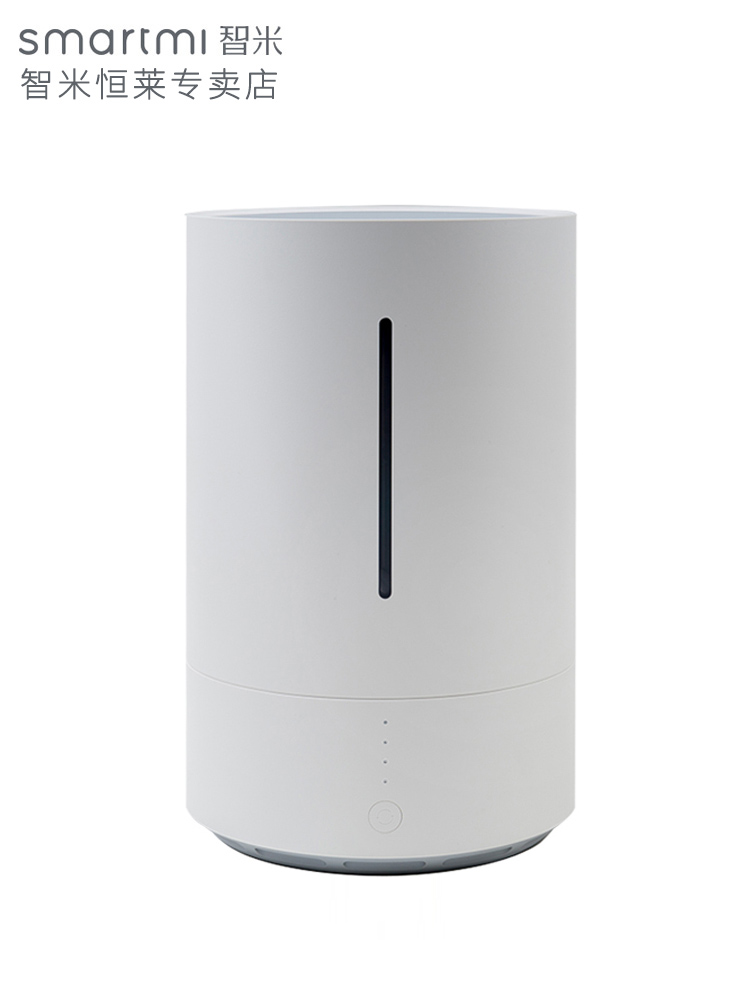 Sterilization Humidifier Household Mute Office Bedroom Large Capacity Intelligent Constant Humidity Millet Air Conditioning Room