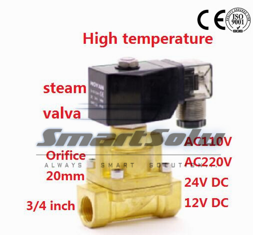 Free shipping 25bar Brass 2 way water steam high temperature solenoid valve for hot water G3/4 DC24V Orifice 20mm normal close dn25 high temperature solenoid valve for steam