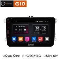 Android 2 Din радио автомобиля DVD gps Navi мультимедийный плеер для VW Skoda Octavia 2 автомобильных Eletronic интеллектуальные Системы мультимедиа