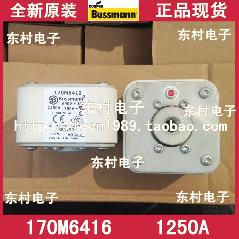 все цены на  US imports BUSSMANN fuse 170M6416 170M6416D 1250A 690V fuse  онлайн