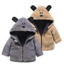 Зимнее пальто с капюшоном для новорожденных девочек и мальчиков; куртка; плотная теплая одежда; детская верхняя одежда; детские куртки