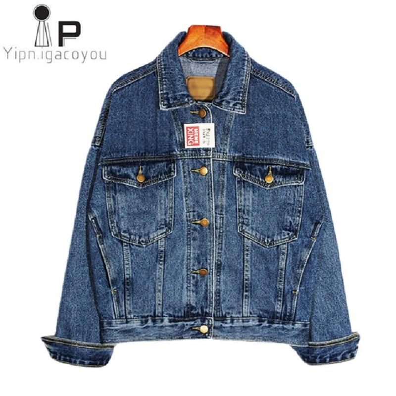 Spring Vintage Denim Jacket Women 2019 Harajuku Large size Casual Basics Coat Female Korean Ladies Jeans