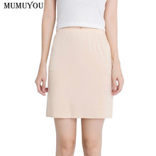 40cm 70cm Women Modal Loose Summer Half Slips Solid Petticoat Breathable Underskirt Black White Nude Soft Wear 200-A811