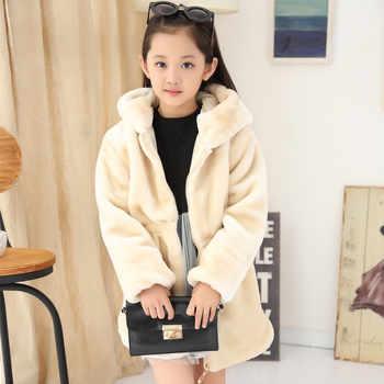 Girls Faux Fur Coat Winter Long Sleeve Hooded Warm Jacket Imitation Rabbit Fur Long Coat For Kids 8-13 Year Soft Outwear CL1043