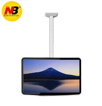 """Full Rotating height Adjustable 40""""-65"""" Ceiling TV Mount Bracket LED LCD Monitor Holder"""