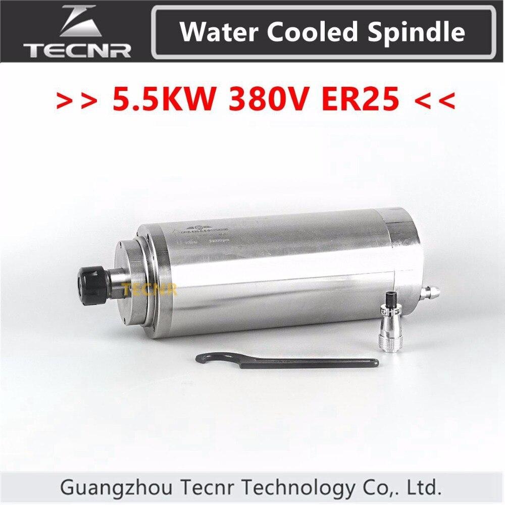 TECNR 5.5KW refroidi à l'eau moteur de broche 380 v 125mm diamètre ER25 pour cnc routeur machine GDZ-125-5.5
