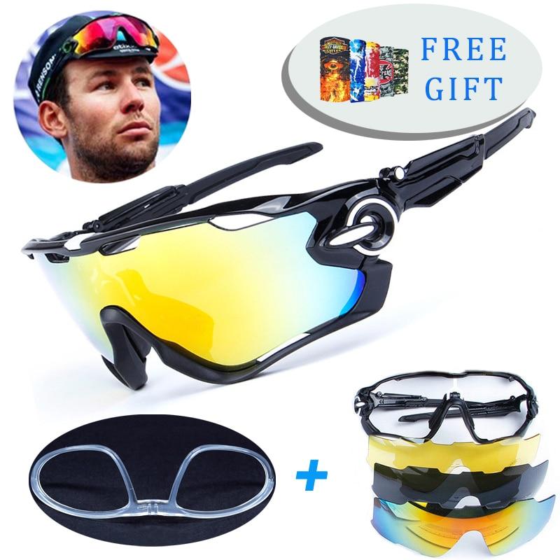 4 objektīva TR90 āra sporta polarizēti riteņbraukšanas brilles vīriešiem sievietēm velosipēdu aizsargbrilles velosipēdu riteņbraukšana acu brilles saulesbrilles ar tuvredzības rāmi