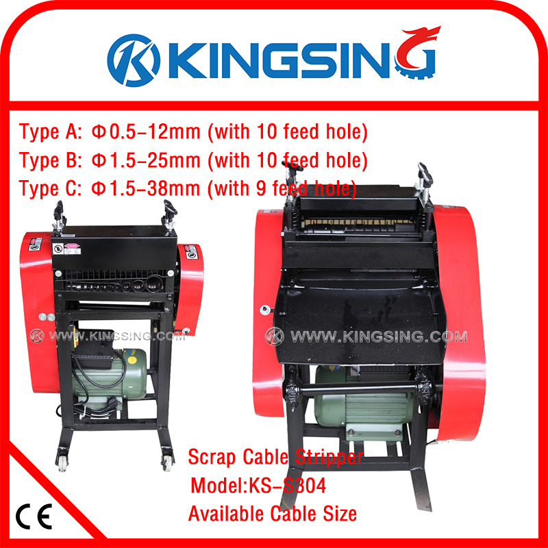 automatic cable stripping machine
