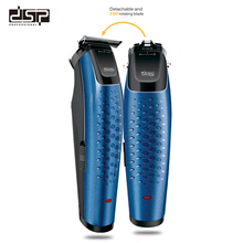 DSP Mens special gift electric household professional rechargeable hair clipper haircut trimmer