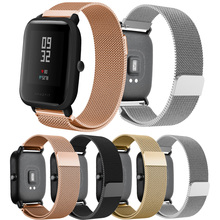 20mm Milanese Loop Strap for Xiaomi Huami Amazfit Bip BIT Lite Youth Smart Watch Wearable Wrist Bracelet For Amazfit Watchband зарядное устройство aa aaa varta lcd universal charger