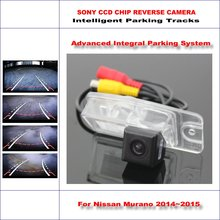 Dynamic Guidance Rear Camera For Nissan Murano / Nissan Murano Z51 / 580 TV Lines HD 860 * 576 Pixels Parking Intelligentized liislee dynamic guidance rear camera for toyota ist urban cruiser 2007 2016 hd 860 pixels parking intelligentized