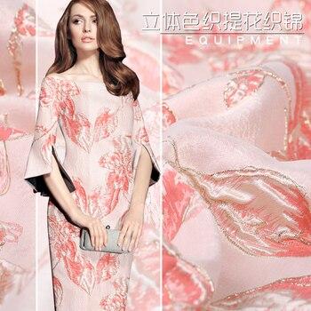 Jacquard brocade fabric French jacquard fashion fabric jacquard fabric dress jacket polyester fabric wholesale jacquard cloth