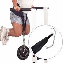 Оборудование для фитнеса, пояс для тяжелой атлетики, для тренажерного зала, для силовой тренировки, для силового строительства, цепь для погружения