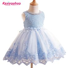 2017 Flower Girl Dress Kids Prom Party Wedding Ball Gown Children's Costume For Girl 3 4 5 6 7 8 9 10 Year Birthday Dresses(China)