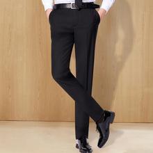 Classique Escritório Vestido Para homens Pantalon Calca Masculina Sociais hombre Formais Outono Inverno Slim Fit Coreano Longo Calças Calças