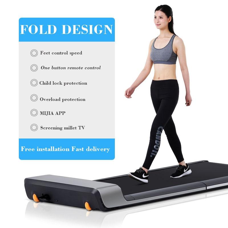 XIAO MI MIJIA Walkingpad walking machine foldable household models non-flat treadmill mute small millet smart app