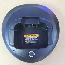 PMLN5228A เท่านั้นฐาน desktop charger สำหรับ Motorola CP1200, CP1208, CP1300, CP1308, CP1668, CP1660 ฯลฯเครื่องส่งรับวิทยุ