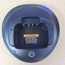 PMLN5228A le seul chargeur de bureau de base pour Motorola CP1200, CP1208, CP1300, CP1308, CP1668, CP1660 etc talkie walkie