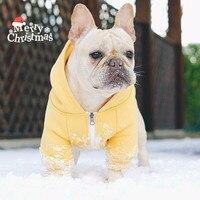 フレンチブルドッグ服秋と冬の肥厚帽子セーター中小犬パグコーギープードルペットドレス服