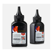 Save printing costs Toner Refill For samsung mlt-d101s d101 for Samsung ML-2160 ml 2160 2165 2167 2168W SCX3400 3405 3407 toner 2kg black d101s refill toner powder for samsung mlt d101s 101s ml 2165w ml 2166w ml 2168w ml 2160 ml 2161 ml 2162