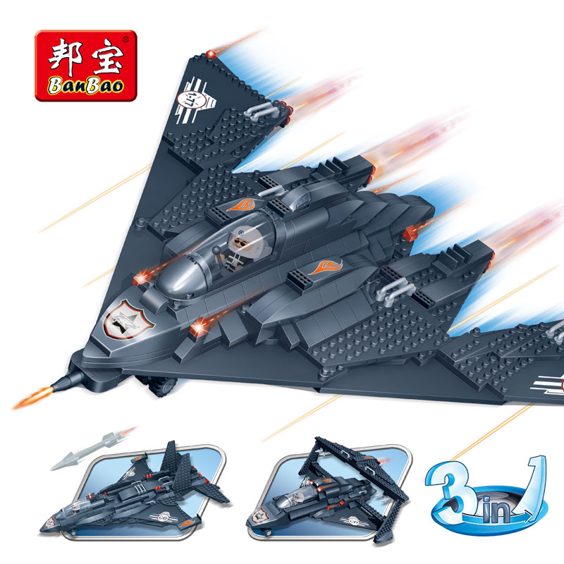 BanBao 3 in 1 Building Blocks Military Fighter Eagle Helicopter Educational Bricks Toy Model 8477 Boy Children Kids Gift xipoo 6 in 1 blue military ship diy model building blocks bricks sets educational gift toys for children boy friends