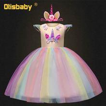 Summer Dress Gown Girl Sleeveless Unicorn Teenage Pony Print Girls Horse Clothes Rainbow Birthday Tutu Party Kids Clothing
