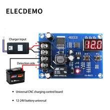 XH-M603 Батарея литиевая батарея Модуль контроля заряда батареи Переключатель контроля заряда