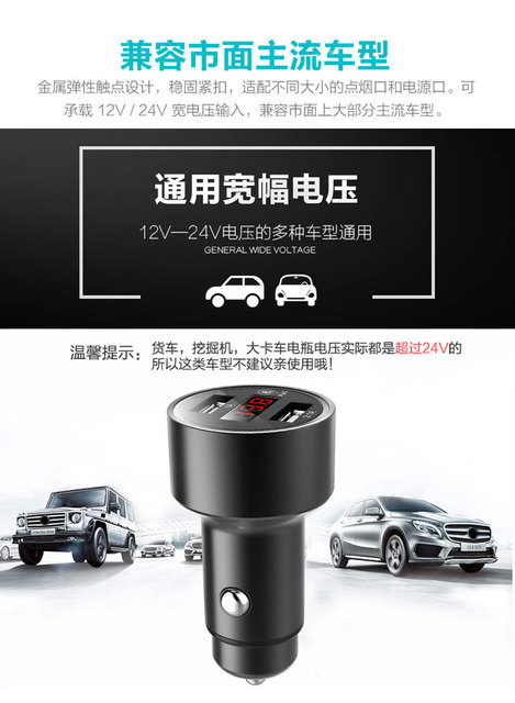 Usb Car Charger Smart Auto Adapter For Volkswagen Vw Atlas Golf 5 6 7