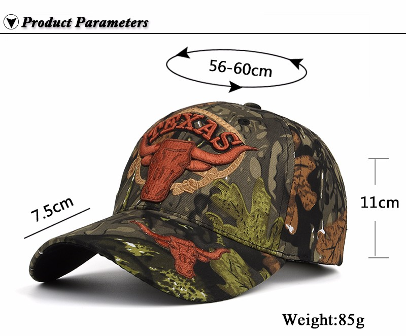 """Embroidered """"Texas"""" and Bull Horns Camo Baseball Cap - Product Parameters"""