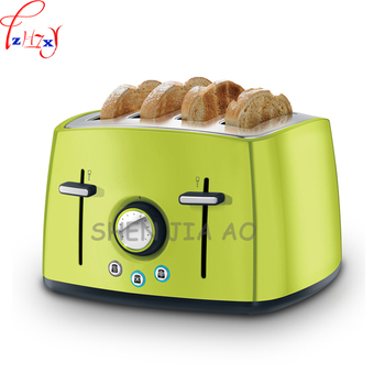 Household automatic breakfast toaster multi-function 4 toast driver stainless steel toast slice machine toast 1600w 1PC