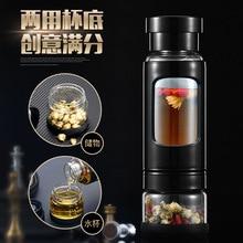 430ml glass water bottle high borosilicate glass liner