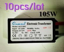 цена на 10pcs NEW High-quality Electronic Transformer 105W AC 220V to 12V For Panel Light & Crystal Lamp G4 Light Beads 3 year warranty