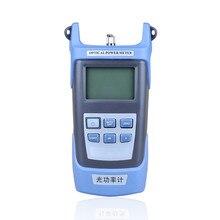 DEBAOFU оптический измеритель мощности Высокоточный оптический волокно тесты er, оптическое затухание тесты, отправить FC/SC