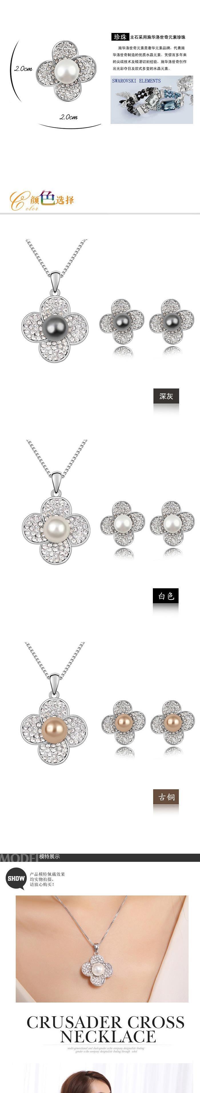 создан жемчужное ожерелье набор сделан с элементами Сваровски жемчуг