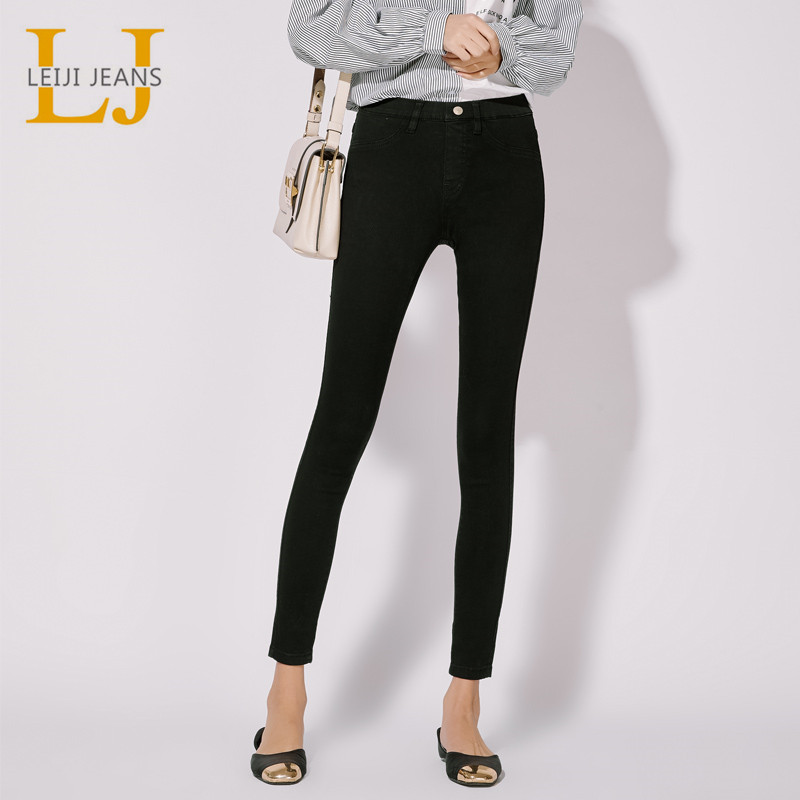 2019 LEIJIJEANS Plus Size Black Colors Mid Waist Full Length Office Lady Skinny Pencil Denim Stretch Legging Women Jeans 5358