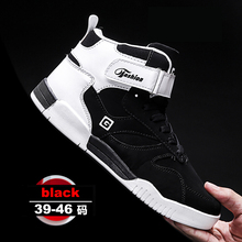 Man Casual Shoes Outdoor Fashion Sneakers For Men Hight-Top Brand Walking Shoes Autumn Winter Flat Trend Vulcanize Shoes Leisure