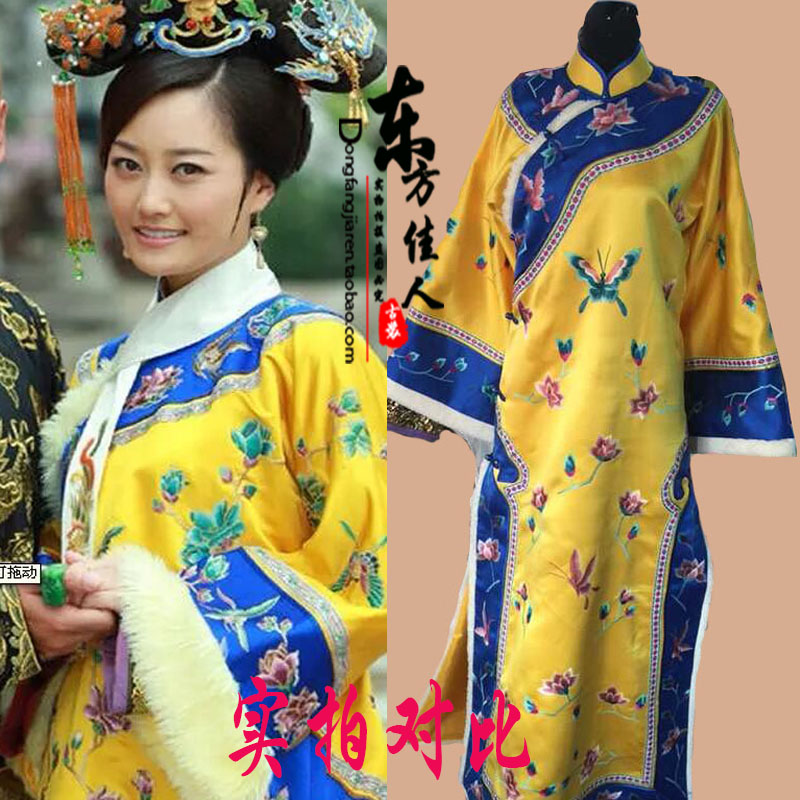 Ling Fei Yellow Costume Qing Dynasty Princess Embroidery Costume Hanfu Qi Zhuang For TV Play Princess Huan Zhu New Version