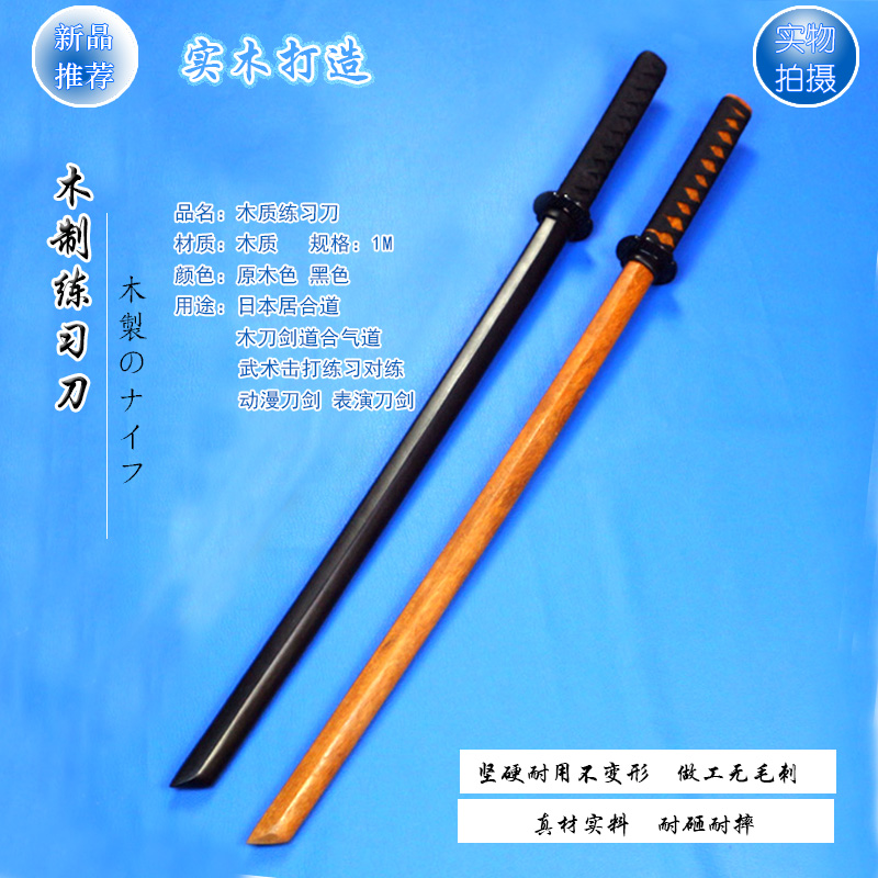 US $53 25 25% OFF|Janpanese kendo practice wooden sword Iaido drawing the  sword aikido cosplay prop solid wooden with hardness shipping free-in  Swords