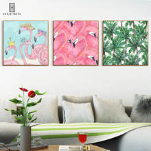 Modern HD Pattern Frameless Landscape Decorative Canvas Posters Tropical Plants Flamingo Posters For Bedroom Foyer Decoration top posters холст top posters 50х50х2см g 1033h