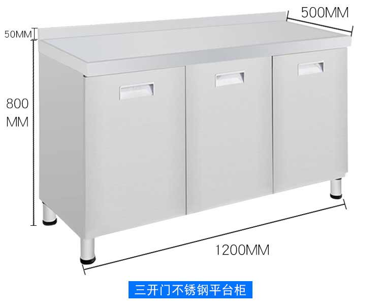 stainless steel cabinet-5