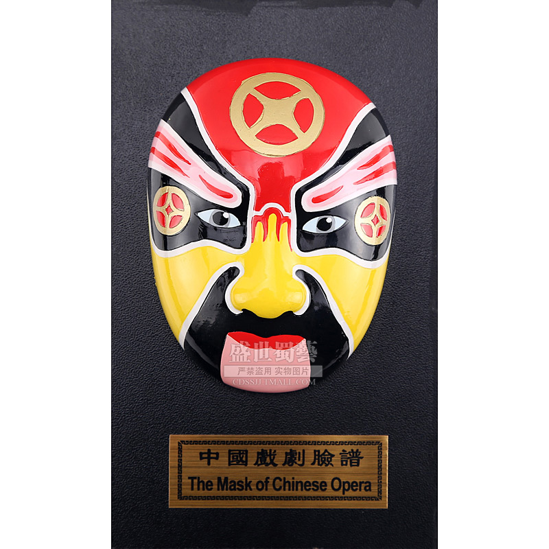 15cm Height Peking Opera Mask Caobao Table Wall Decoration Folk Handicraft Furnishing Articles Chinoiserie Gifts